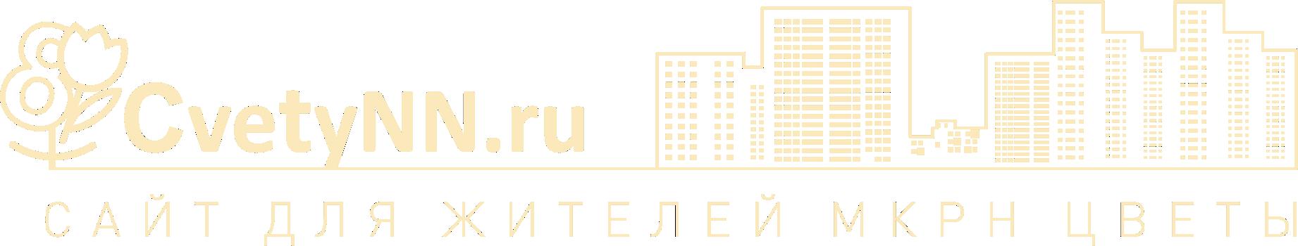CvetyNN.ru